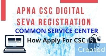 CSC DIGITAL SEVA REGISTRATION 2019