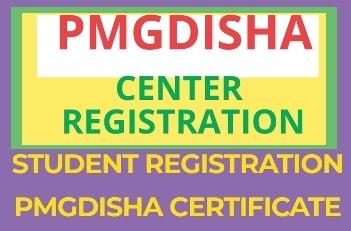 PMGDISHA LOGIN STUDENT cERTIFICATE