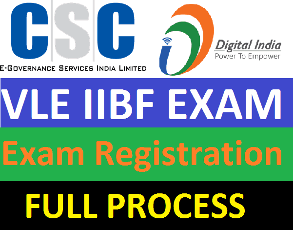 CSC IIBF EXAM REGISTRATION PROCESS