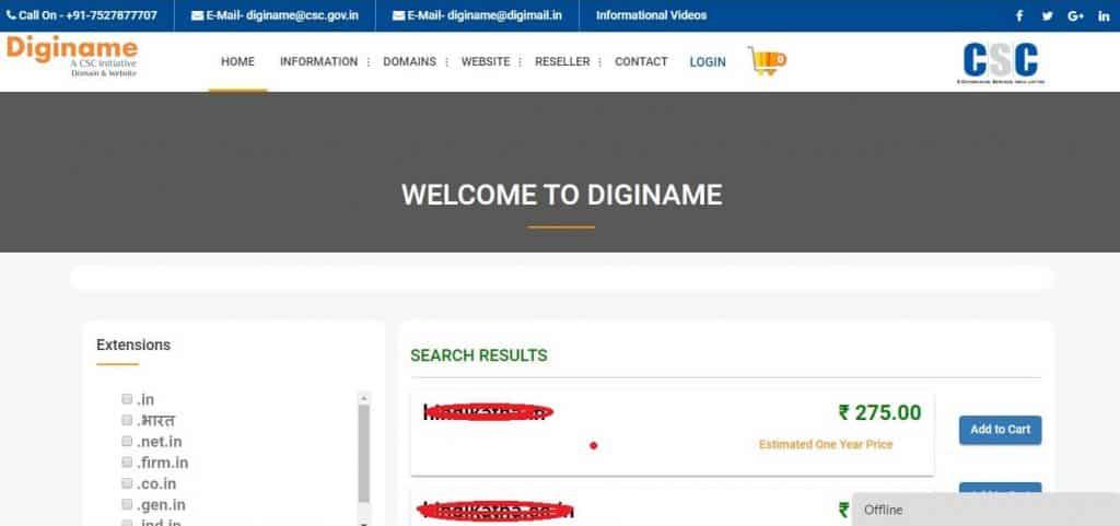 diginame domain search