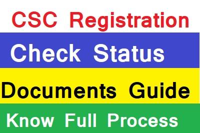 csc registration status, check csc status, csc application